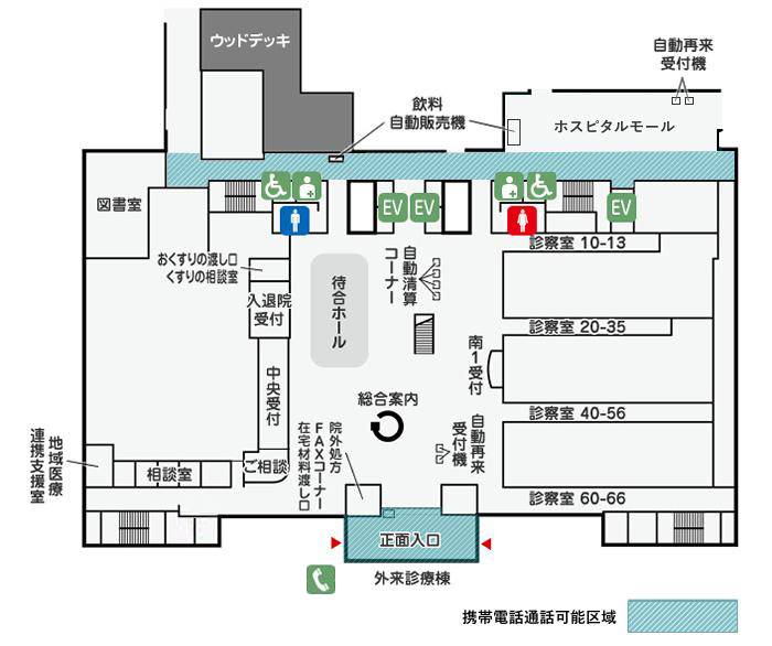 外来棟1階の携帯電話使用可能区域マップ