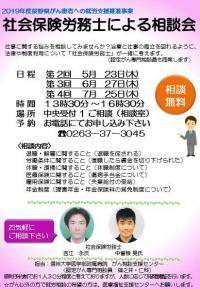 sharoushi201904.JPG