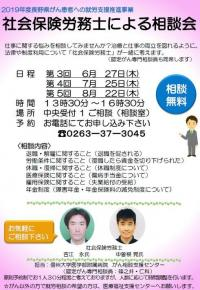 sharoushi20190530.JPG