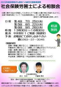 sharoushi20190628.JPG