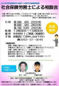 20190726_sharoushi.JPG
