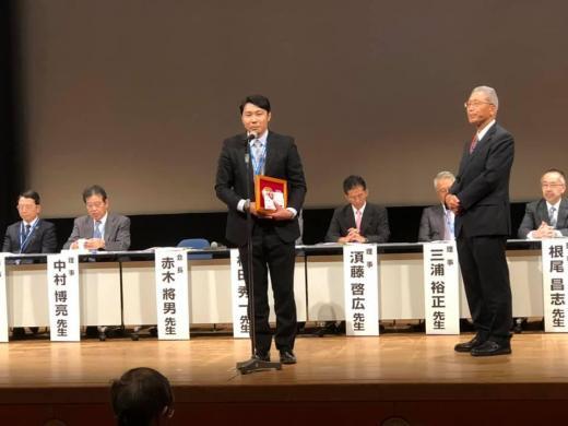第133回中部日本整形外科災害外科学会・学術集会にて、学会奨励賞を受賞いたしましたイメージ1
