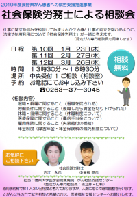 20200106_sharoushi.PNG