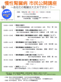 20200204_jinzou.PNG