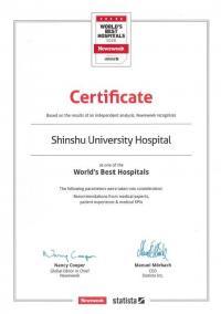 Best_Hospitals_Japan_2020.JPG