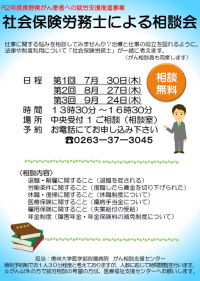 20200701_sharoushi.PNG