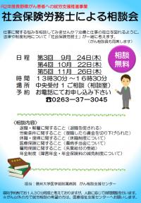20200828_sharoushi.PNG