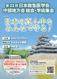 20201214_qq_poster.PNG