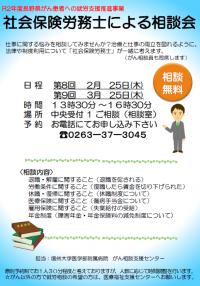 20210129_sharoushi.PNG