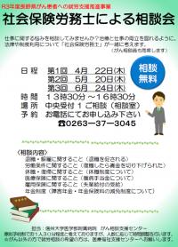 20210402_sharyoushi.PNG