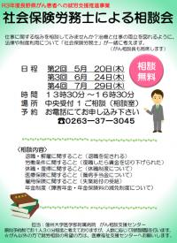 20210423_sharoushi.PNG