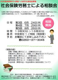 20210531_sharoushi.PNG