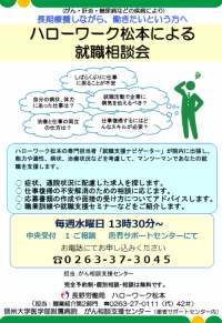 20210629_hellowork.PNG